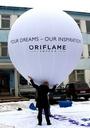 АКГ - Oriflame