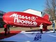АСГ-26 с рекламой для Воронежа