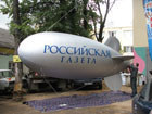 Дирижабль АСГ-10 Российская газета